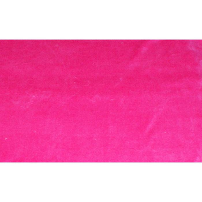 Strækvelour - Pink, ensfarvet. Nr. 5015
